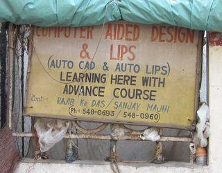 4-12-2011 autolisp sign